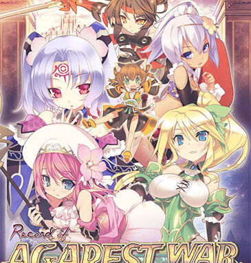 RECORD OF AGAREST WAR: MARIAGE – DELUXE BUNDLE