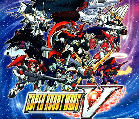 SUPER ROBOT WARS V + 2 DLCS