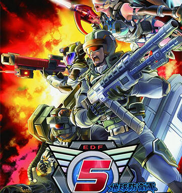 EARTH DEFENSE FORCE 5 + 20 DLCS + MULTIPLAYER