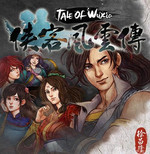 TALE OF WUXIA + DLC + UPDATE 3